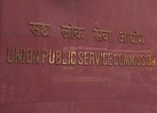 union-public-service-commission-upsc-india