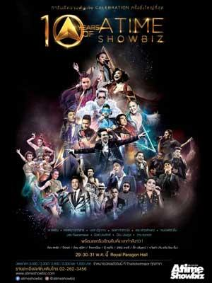 10 years of ATIME SHOWBIZ concert
