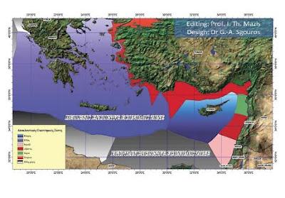 Δίκαιο της θάλασσας και ΑΟΖ - Νίκος Λυγερός