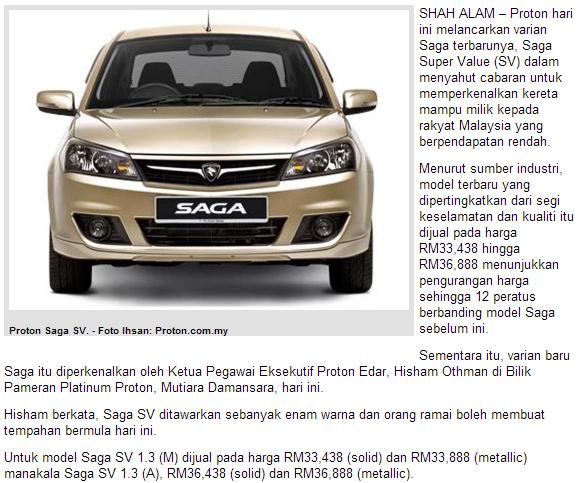 Senarai Harga Proton Viva 2013