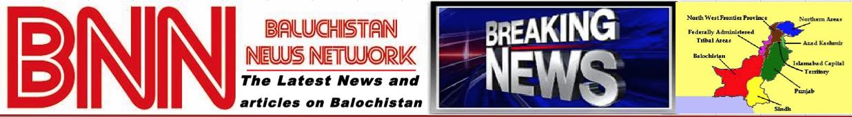 Balochistan News Network (BNN)