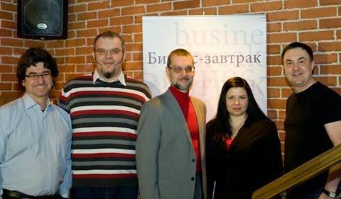 Слева направо: Иван Кириллов, Дмитрий Аттерлей, Сергей Калинин, Инна Иголкина, Роман Дусенко - на Бизнес Завтраке