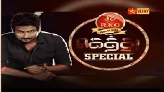 Watch Gethu Pongal Special 16-01-2016 Vijay Tv 16th January 2016 Pongal, Mattu Pongal Special Program Sirappu Nigalchigal Full Show Youtube HD Watch Online Free Download