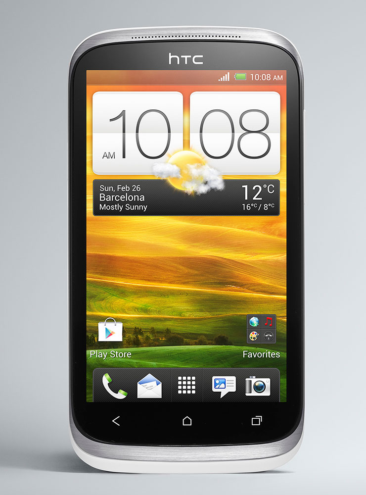 Htc Unveils The Affordable Ire X Gadgets Gizmos Blog