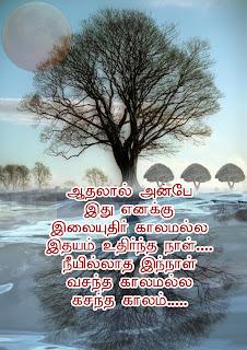 http://jothidasudaroli.blogspot.com/