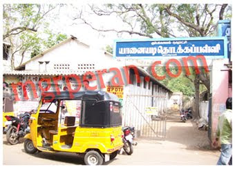 Yannayadi School -Kumbakonam