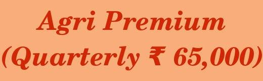 Agri Premium