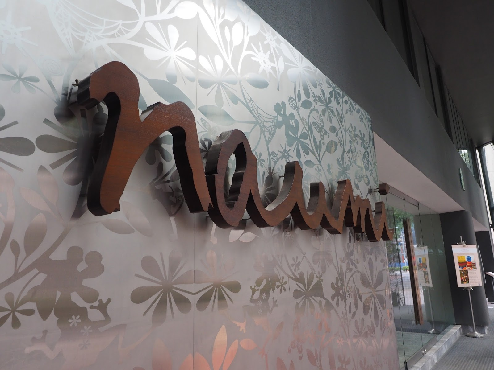 naumi hotel boutique outside singapore