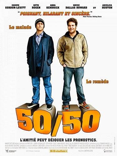 50/50 2011 ταινιες online seires xrysoi greek subs