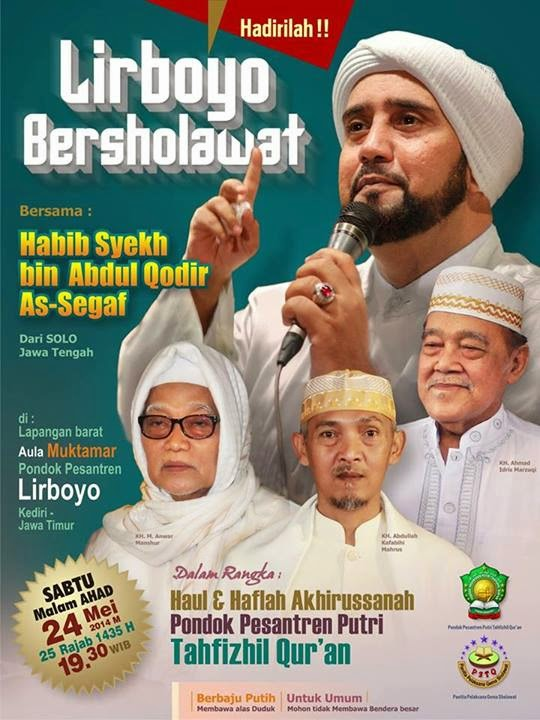 Jadwal Habib Syech : Lirboyo bersholawat 24 Mei 2014