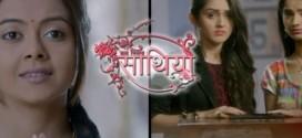 Saath Nibhana Saathiya 14th September 2015 Full Episodes Online