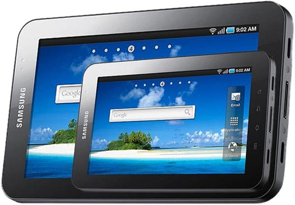 Samsung Galaxy Tab 2 emerged as a new variant of the Samsung Android ...