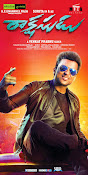 Rakshasudu movie wallpapers-thumbnail-7
