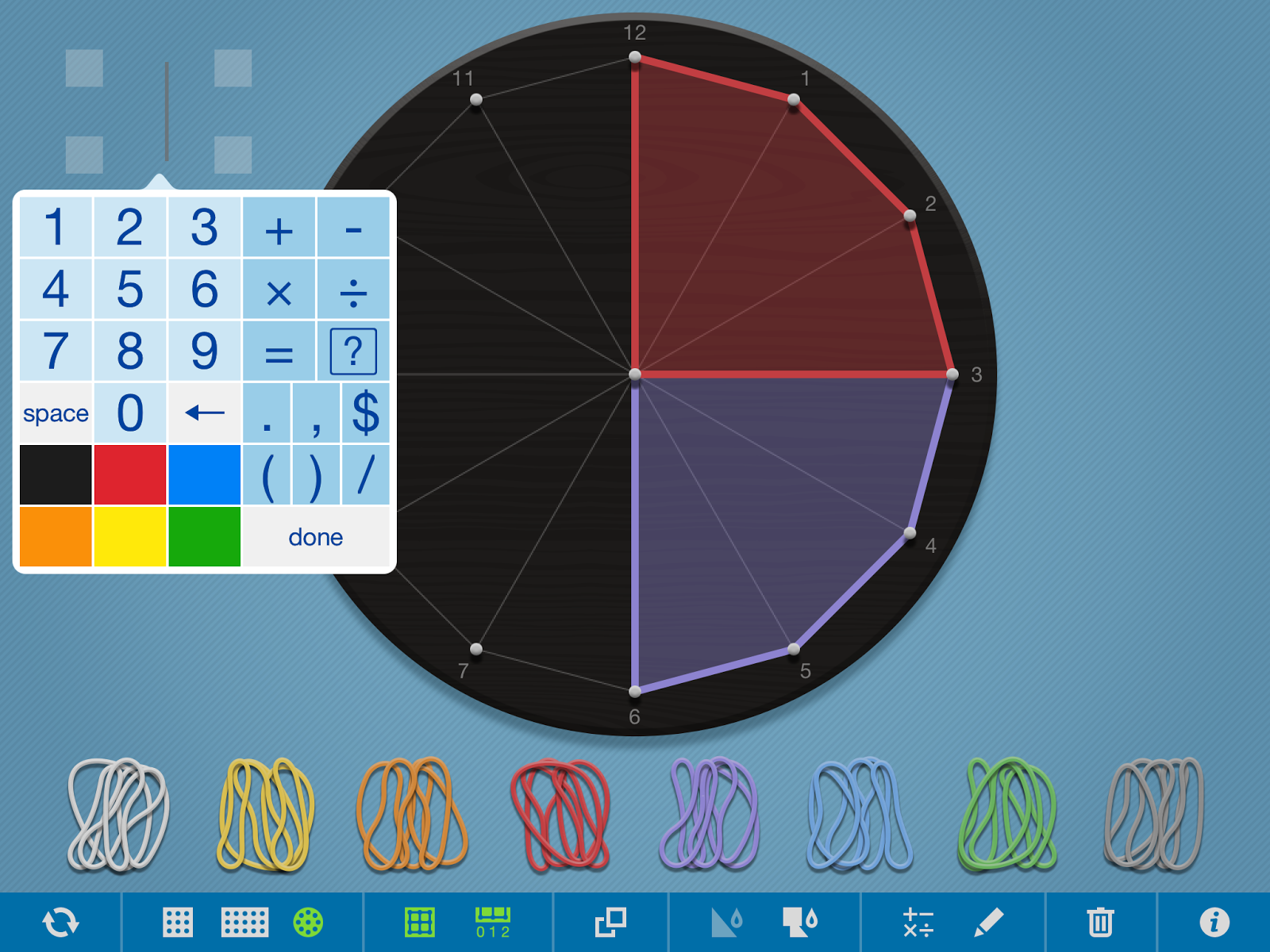 Suzanne's iAchieve Reflections: Digital Math Manipulatives and Models