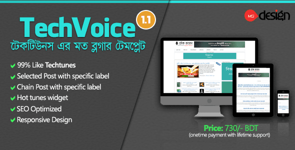 TechVoice v1.1 Responsive Premium Blogger Template
