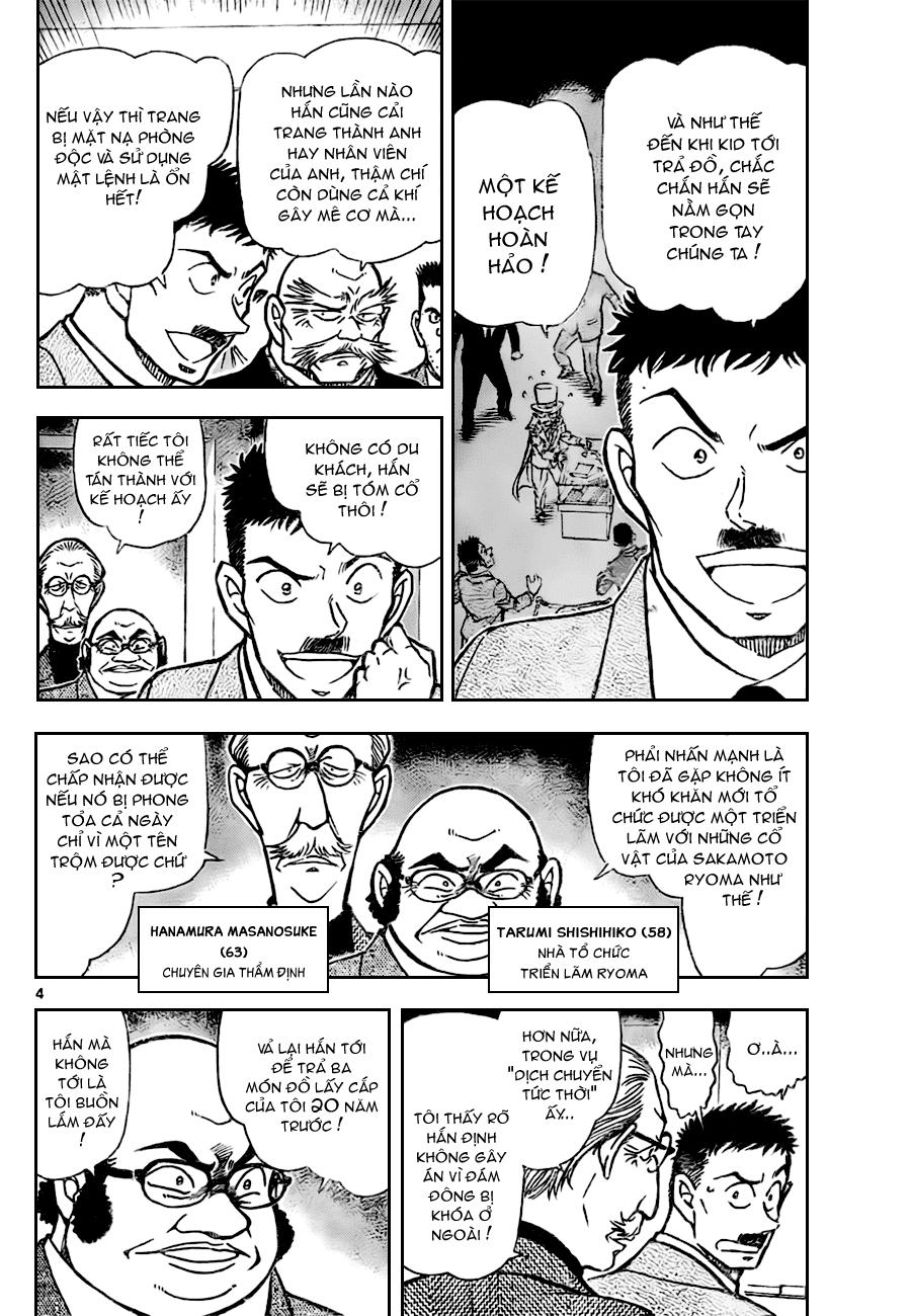Detective Conan - Thám Tử Lừng Danh Conan chap 732 page 4 - IZTruyenTranh.com
