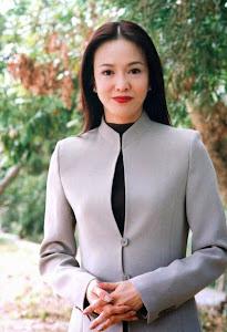 Trịnh Du Linh