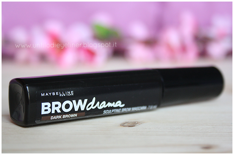 Brow Drama Maybelline Preview