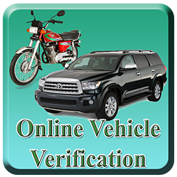 Verify You Vehicle Details Right Now Click on image below