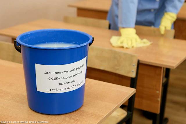 В образовательных учреждениях Сергиево-Посадского района проводится дезинфекционная обработка всех помещений.
