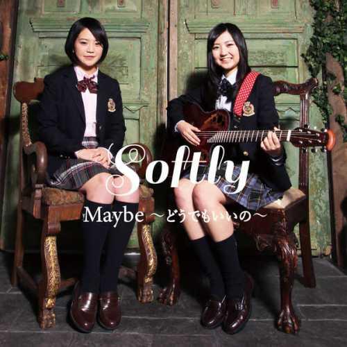 [MUSIC] Softly – Maybe〜どうでもいいの〜 (2015.01.28/MP3/RAR)