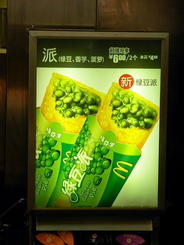 China McDonalds Green Bean Pie Weird Asian Products