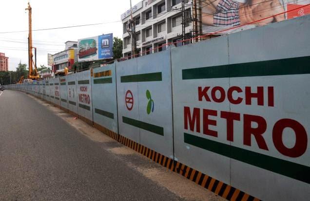 Metro Rail Recruitment 2015 -www.kochimetro.org Government Jobs in India
