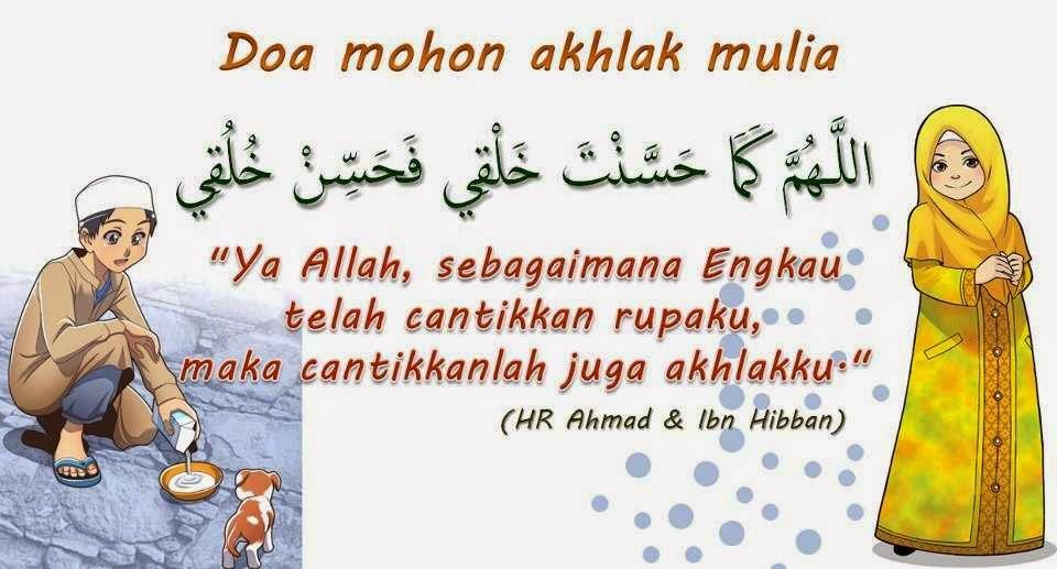 Gambar Kata-kata Doa Islam