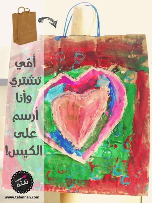 نشاط  تلوين أكياس الورق البنية للأطفال
