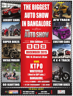 The Biggest auto show in bangalore in December 2015  | Times auto show