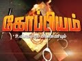 Koppiyam Raj Tv Show