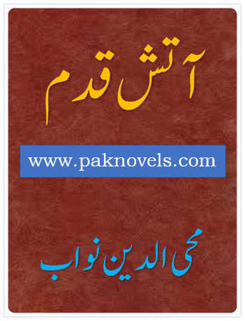 Aatish Qadam by Mohiuddin Nawab
