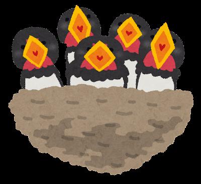 燕のヒナのイラスト