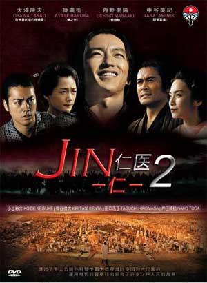 Bác Sĩ Jin 2