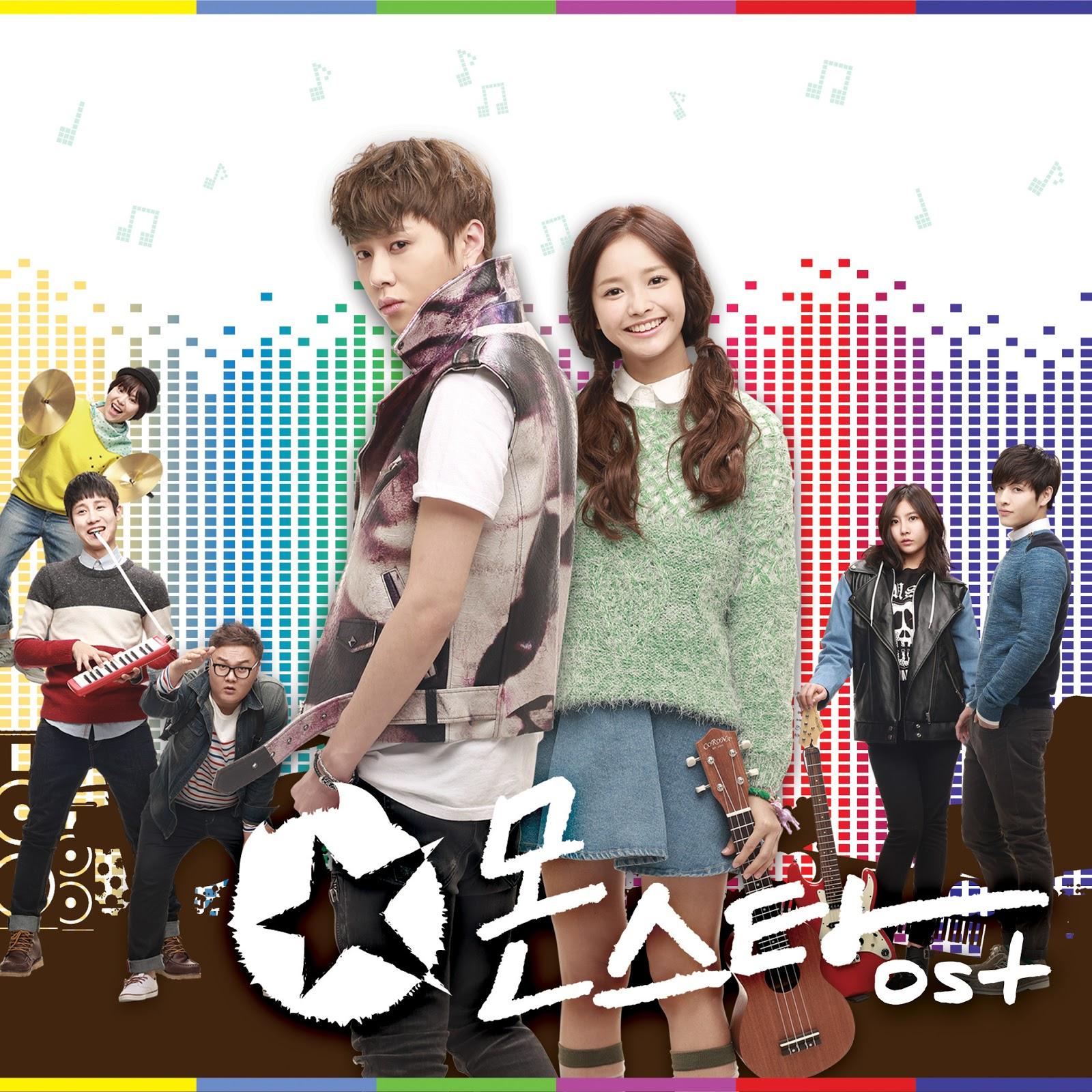 Ha Yeon Soo -        Lyrics  Monstar OST Ha Yeon Soo Monstar