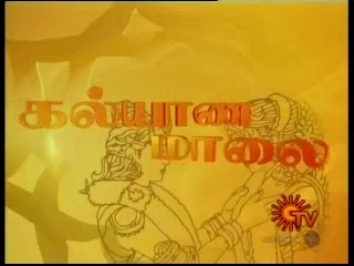 Sun Tv Kalyana Maalai HD , Pattimandram SUNTV HD, 11.08.2013