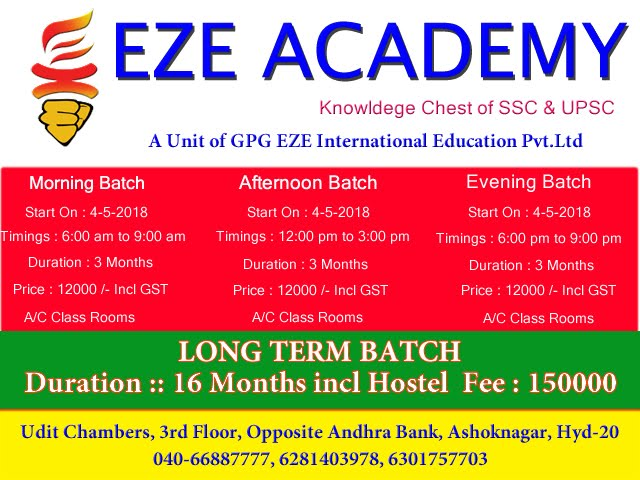 Eze Academy Batches