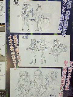 Chihaya Gunzou Iona anime design