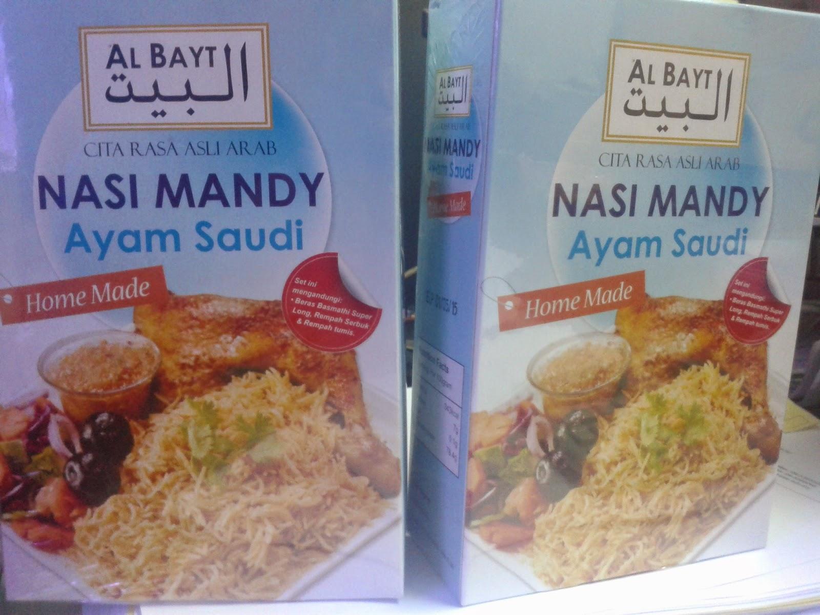 buka puasa dengan nasi arab home made