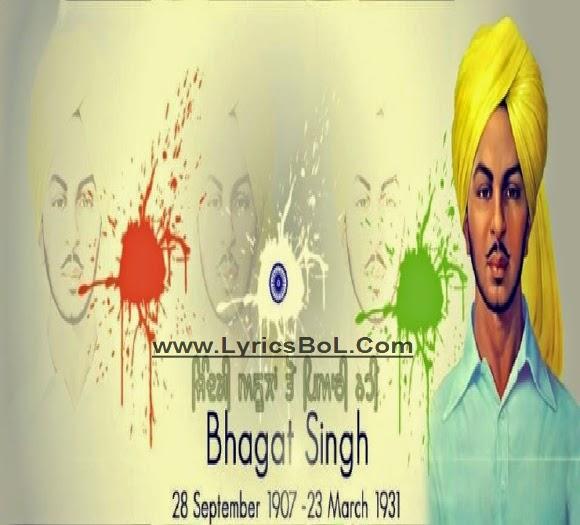 Bhagat Singh Song Ranjit Bawa