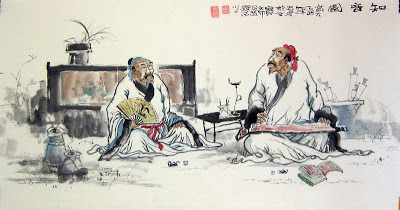 chinese painting two firends playing