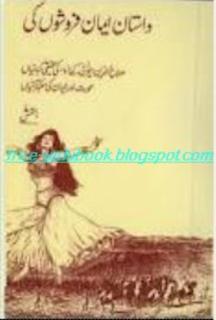 Dastan Eman Faroshon Ki