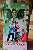 Chembu Chinna Satyam audio release-thumbnail-19