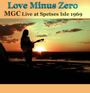 MGC- Live στις Σπέτσες