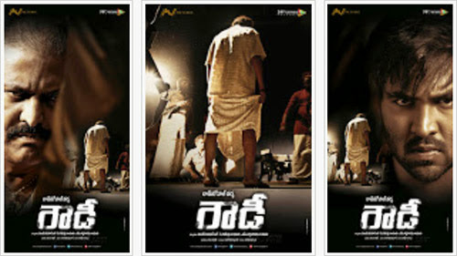 Mohan Babu in Rowdy with Vishnu