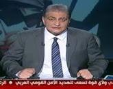 برنامج  القاهرة 360  مع اسامه كمال حلقة الجمعه 24-4-2015