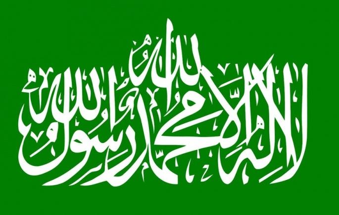 Pehla Kalma Tayyab Image In Arabic Writing