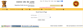 RPSC JLO Interview Result 2015