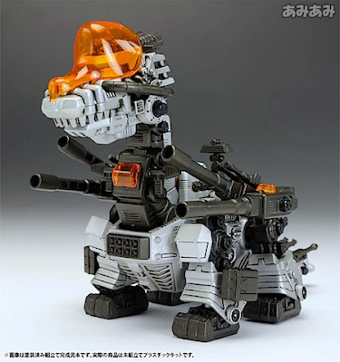 D-Style Ultrasaurus Zoids