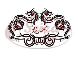 dragons tattoo / tribal tattoo / chinese writing tattoo
